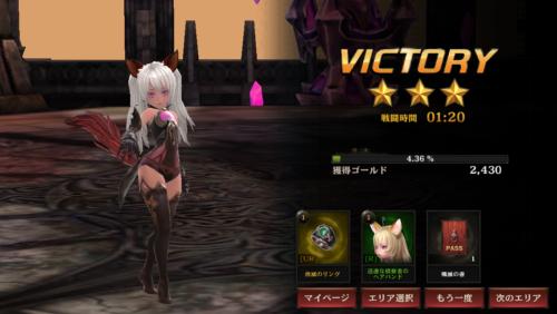 dev-level39-1