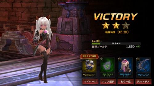 dev-level39-7