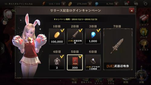 dev-level39-8