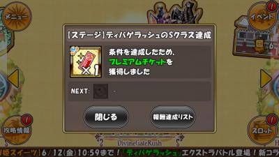 keri-1506-04