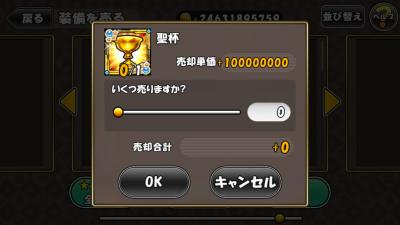 keri-fate6
