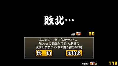 nyanko-hinakaigan11