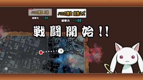 nyanko-madomagi-hakonomajyo12