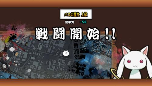 nyanko-madomagi-hakonomajyo8