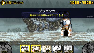 nyanko-metasura3