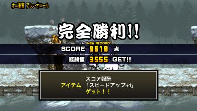nyanko-metasura8