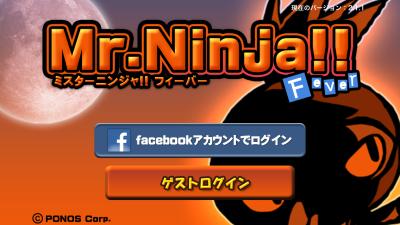 nyanko-ninjacollabo11