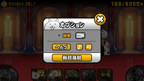 nyanko-update100