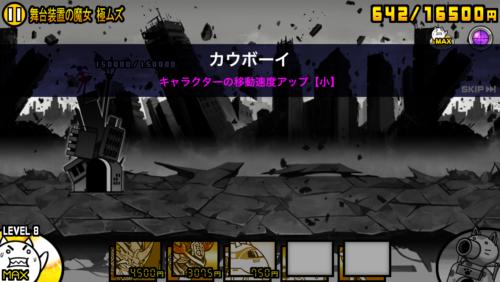 nyanko-warupuru10