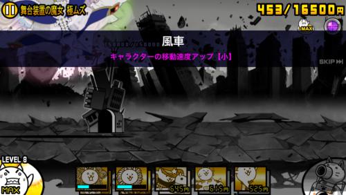 nyanko-warupuru11