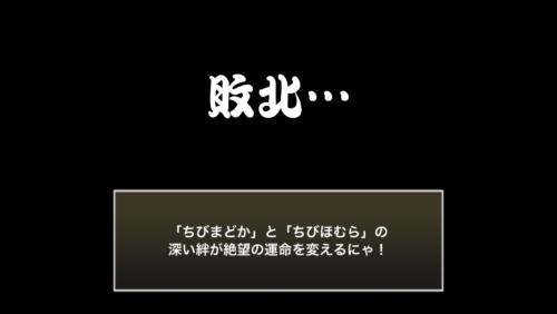nyanko-warupuru5