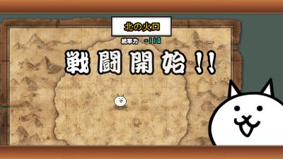 nyanko-yamiuti3-16