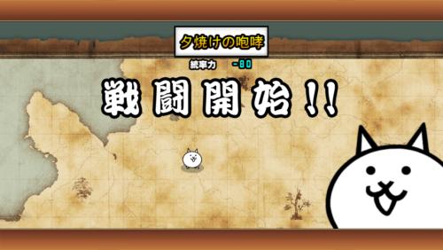 nyanko-yuyake1