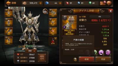 raven-5