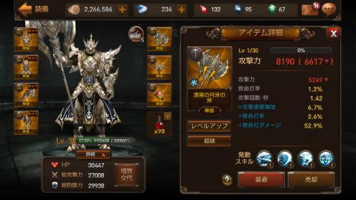 raven-buki2-1