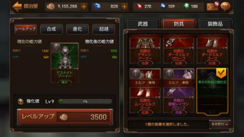 raven-kyoukaisi6
