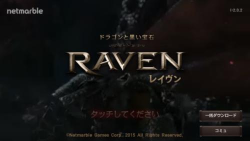raven-new6