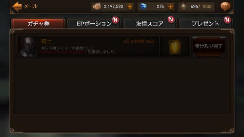 raven1203-2