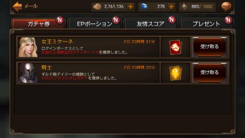 raven1203-3