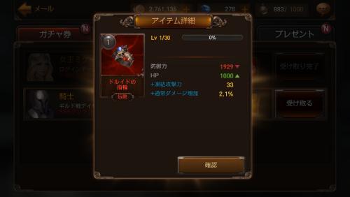 raven1203-4